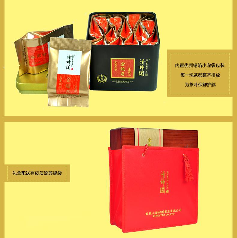 <a href=http://www.kingstea.com.cn target=_blank class=infotextkey>金骏眉</a>_06