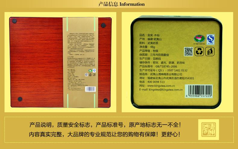 <a href=../../../index.html target=_blank class=infotextkey>水仙</a>_05