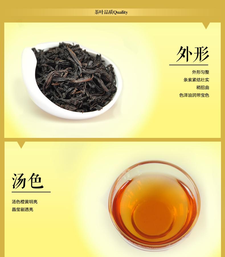 <a href=http://www.kingstea.com.cn target=_blank class=infotextkey>大红袍</a>_07