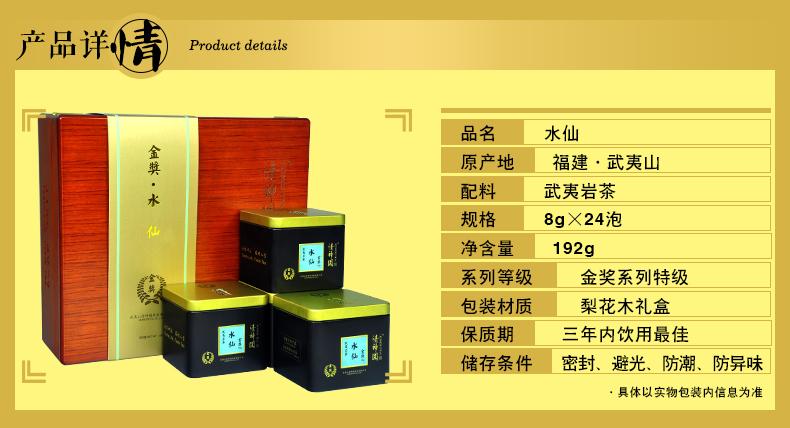<a href=../../../index.html target=_blank class=infotextkey>水仙</a>_02