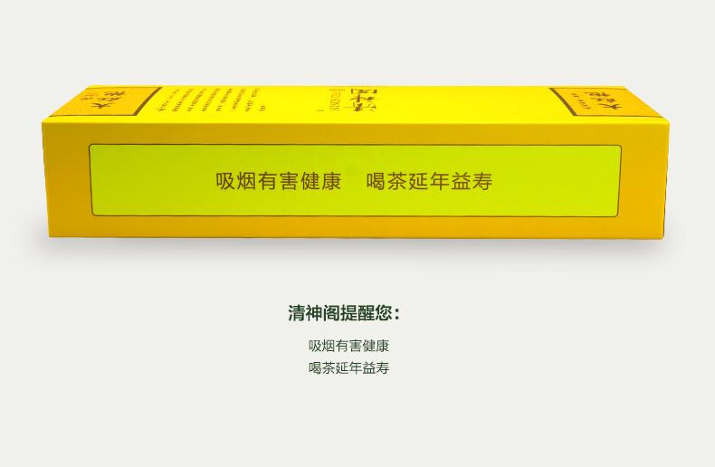 风云<a href=../../../index.html target=_blank class=infotextkey>大红袍</a>1_07