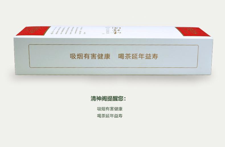 风范<a href=../../../index.html target=_blank class=infotextkey>大红袍</a>1_07