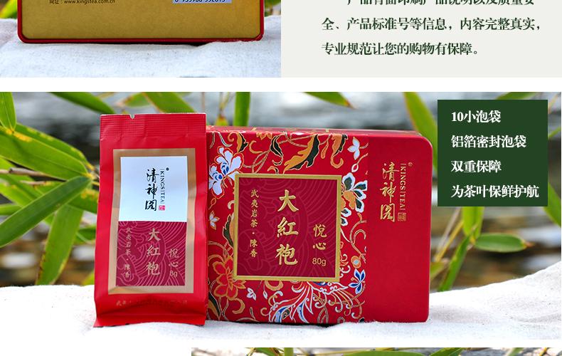 陈香<a href=../../../index.html target=_blank class=infotextkey>大红袍</a>_07