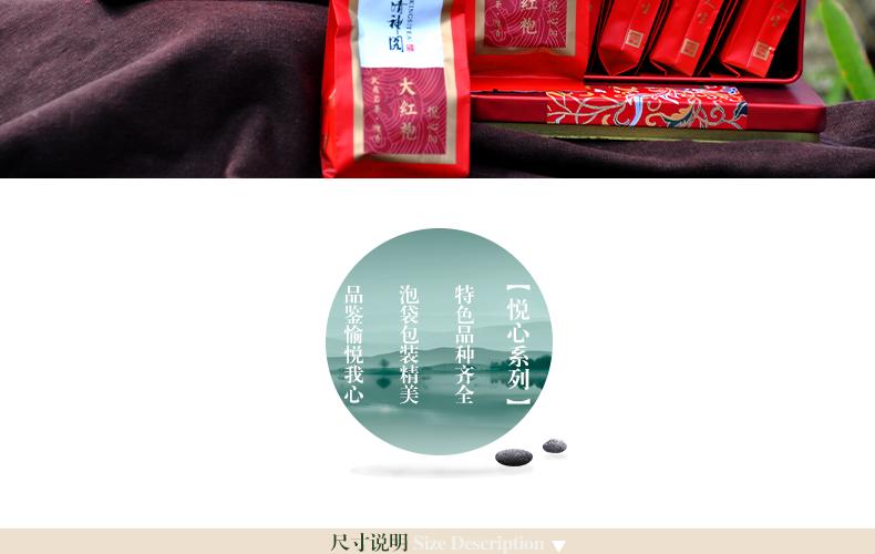 陈香<a href=../../../index.html target=_blank class=infotextkey>大红袍</a>_03