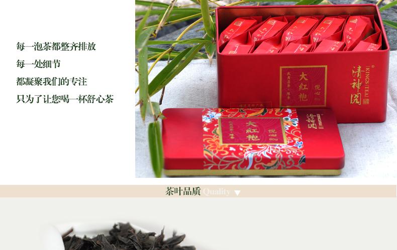 陈香<a href=../../../index.html target=_blank class=infotextkey>大红袍</a>_08