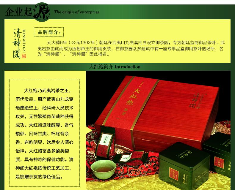 <a href=../../../index.html target=_blank class=infotextkey>大红袍</a>_01