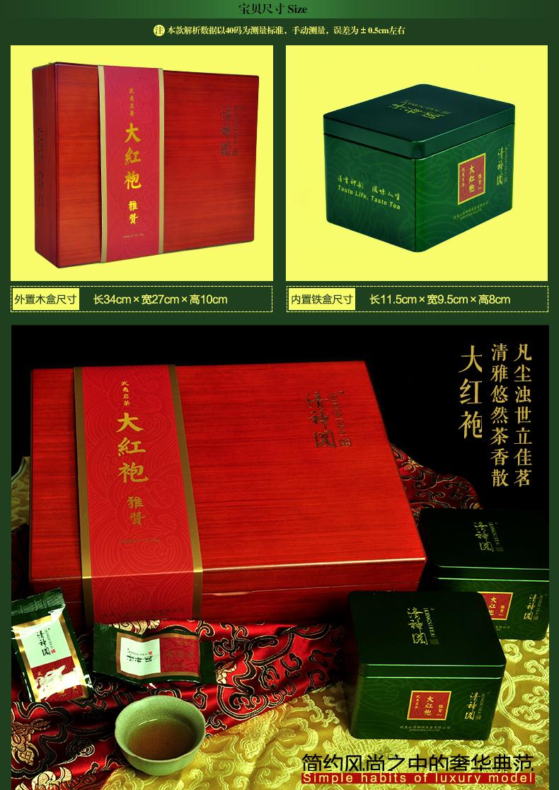 <a href=../../../index.html target=_blank class=infotextkey>大红袍</a>_03